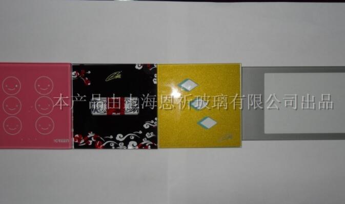 3MM丝印钢化玻璃